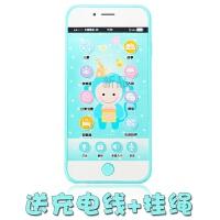 【领券立减】儿童玩具手机0-3岁可咬防口水宝宝仿真音乐玩具电话可充电触屏