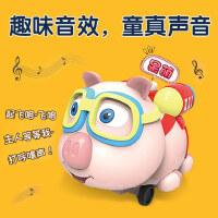手表遥控车小汽车猪小八网红电动儿童玩具喷雾猪猪遥感车