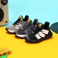 【4折价:107.6】B.Duck小黄鸭童鞋男童运动鞋新款网面鞋透气男童潮鞋