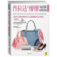 普拉�_&���b�p��I指南9787550234062北京�合出版公司【正版】