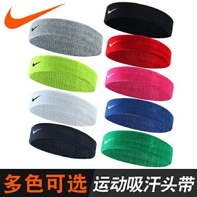 Nike耐克头带发带跑步吸汗带男女健身运动头带足网篮球止汗头巾护额 LOGO颜色随机发货。