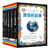 细菌世界历险记、穿过地平线、爷爷的爷爷哪里来、地球的故事、昆虫记、十万个为什么(中小学课外书屋五年级升级版 套装共6本