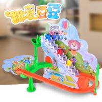 力辉玩具  卡通爬楼梯玩具 灯光音乐旋转滑梯轨道 儿童电动玩具