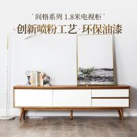 网易严选 间格系列 1.8米电视柜