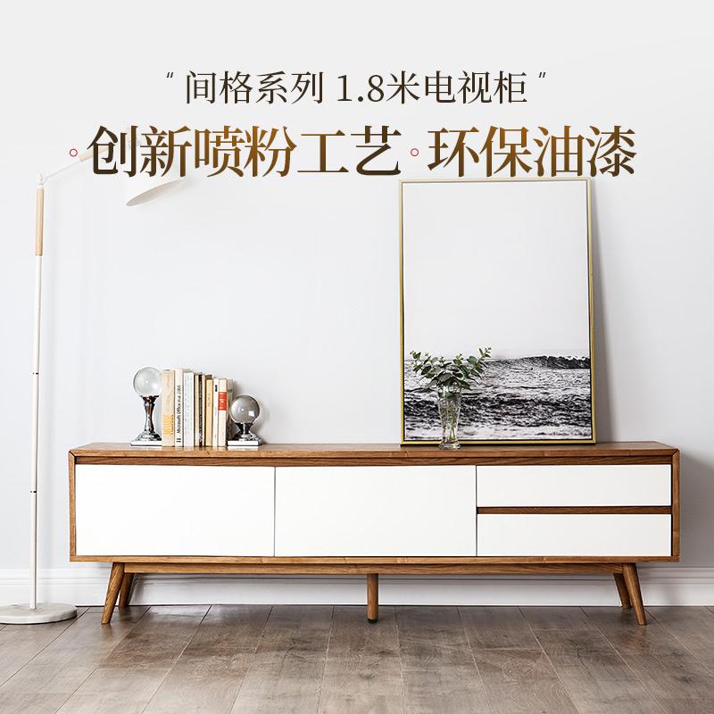 网易严选 间格系列 1.8米电视柜创新喷粉工艺 零空气污染物