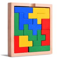 儿童玩具十三块鲁班锁孔明锁系列立体积木拼图儿童玩具