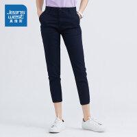 [到手价:127.9元]真维斯女装 夏装 斜纹高腰修身九分裤