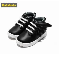 巴拉巴拉童鞋男童板鞋儿童秋季新款高帮休闲鞋中大童时尚鞋子