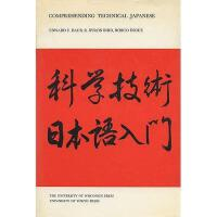 【预订】Comprehending Technical Japanese