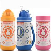 包邮!米菲 双盖保温杯 吸管+平盖 300ML儿童吸管水壶 手拎保温杯子 2色可选!
