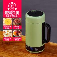 若洁便携式电热水杯小型迷你多功能电煮杯旅行加热烧水杯电热水壶