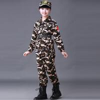 男女童军装儿童迷彩服套装幼儿中小学生中小学生军训服野外拓展演出服装