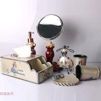 卫浴五件套卫生间洗漱套装树脂欧式漱口杯浴室用品新婚礼物 +梳妆镜