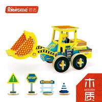 3d立体拼图木质挖掘机工程车模型木制拼装益智玩具