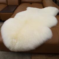 澳洲纯羊毛地毯卧室整张羊皮羊毛沙发垫飘窗垫床边毯床头垫简约