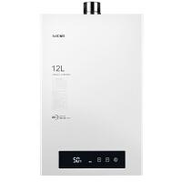 帅康(Sacon)12升智能数显节能恒温燃气热水器(天然气)JSQ23-12BCW1