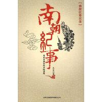 佛教往事实录:南朝纪事――梁武帝萧衍的水陆道场