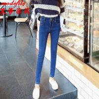 茉蒂菲莉 牛仔裤 女士纯色春秋新款女装高腰时尚修身显瘦女式小脚休闲学生铅笔长裤子