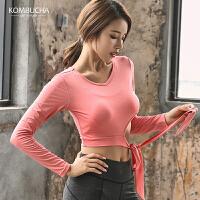 【到手价79】Kombucha瑜伽健身长袖T恤2018新款女士修身显瘦性感绑带健身罩衫女士跑步运动上衣YGS92
