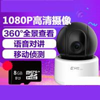 【支持礼品卡】摄像头监控器家用手机无线wifi高清夜视远程套装全景m5k