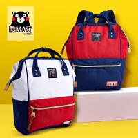 熊本熊kumamon新款双色时尚男女书包背包双肩包17KM147