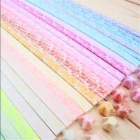 折纸卡纸手工材料叠纸DIY多色彩色情侣礼物幸运星星折纸手工纸彩