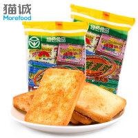 【满减】新家园 烤馍锅巴六味派对378g/袋 香烤馒头片 休闲零食