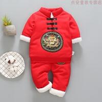 宝宝衣服男小童女礼服3-12个月唐装新年满月生日秋冬婴儿套装加厚 红色 73cm(73cm(建议身高62-68cm 3