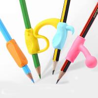 握笔器矫正器幼儿园晨光初学者小学生纠正握姿写字姿势铅笔保护套