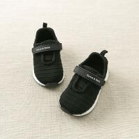 戴维贝拉童装秋季男童新款儿童飞织轻便运动鞋DB10440