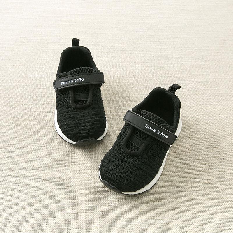 戴维贝拉童装秋季男童新款儿童飞织轻便运动鞋DB10440 魔术贴设计易穿脱 穿着舒适 防滑耐磨