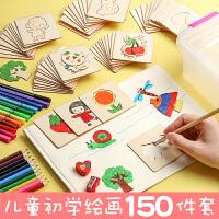 儿童画画套装工具益智玩具幼儿园小学生初学者涂鸦绘画模板男孩女孩礼物学习美术用品画画神器临摹