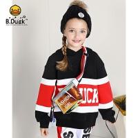 【4折价:139.6】B.duck小黄鸭童装女童连帽卫衣新款中小童洋气上衣潮BF3008909