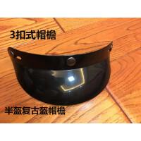 摩托车盔跑盔哈雷半盔3/4盔电动车头盔遮阳防风头盔帽檐帽舌可拆
