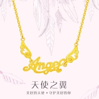 周大福 婚嫁Angel字母吊坠黄金项链(计价工费:208元)F160953