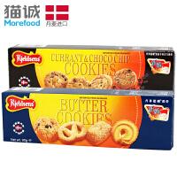 丹麦进口 Kjeldsens 丹麦蓝罐曲奇饼干90g 进口零食品曲奇饼干