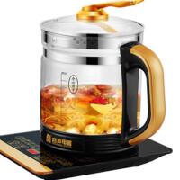 养生壶全自动加厚玻璃电热烧水壶花茶壶黑茶煮茶器煎药