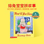 【顺丰包邮】英文原版 Read to your bunny 吴敏兰推荐绘本123第1本 兔子讲故事书 儿童启蒙绘本