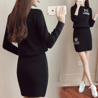 冬季新款小香风针织毛衣套装裙女长袖学生百搭包臀短裙两件套
