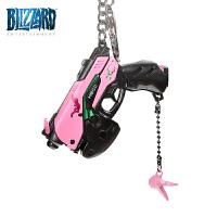 暴雪周边守望先锋D.Va光枪武器模型挂件钥匙链