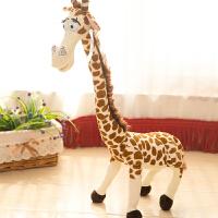 长颈鹿公仔毛绒玩具可爱超大号长脖玩偶宝宝睡觉摆件娃娃儿童礼物 花色