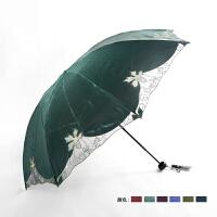 [当当自营]天堂伞防紫外线防晒伞遮太阳晴雨伞黑胶折叠伞女绣花伞花之心语系列