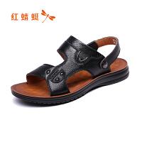 红蜻蜓男凉鞋夏季新款头层牛皮透气防滑休闲爸爸男鞋沙滩鞋皮凉鞋