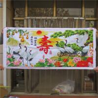 十字绣成品绣好的长寿图福如东海寿比南山富贵平安客厅画