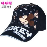 儿童帽子春秋夏季棒球太阳帽男童女孩宝宝鸭舌遮阳帽薄款潮 请根据孩子头围选择