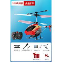玩具电动摇控直升机合金耐摔瑞可遥控飞机男孩儿童充电小无人机