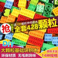 兼容乐高积木玩具3-6周岁男孩子拼装儿童大颗粒益智宝宝女孩1-2