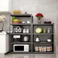 厨房置物架落地多层收纳架厨房微波炉杂物架子客厅整理储物架黑色