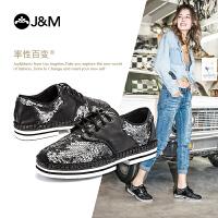 【低价秒杀】jm快乐玛丽秋季新款时尚平底套脚亮片松糕女鞋休闲鞋
