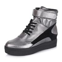 BATA/拔佳专柜同款牛皮/羊皮女休闲短靴AJ941CD5